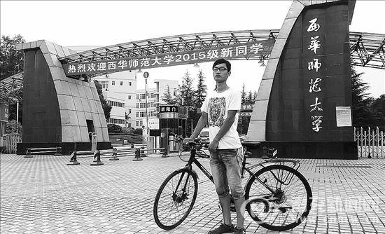 从家乡山东骑自行车来南充上大学